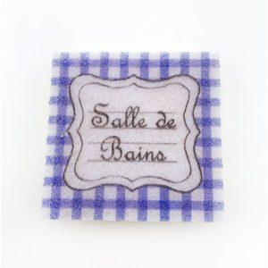 éponge fabrication française salles de bains droguerie toulouse